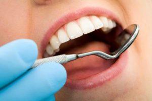 Куда обращаться за стоматологической помощью?